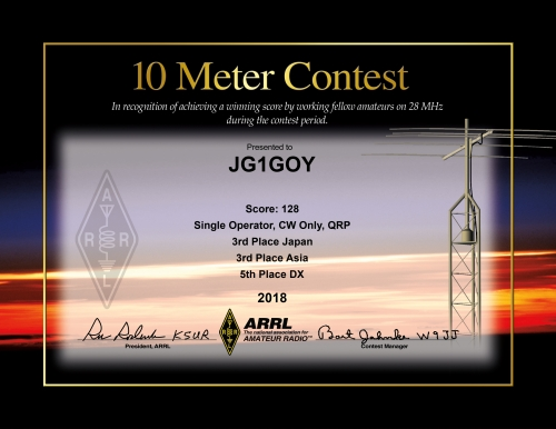http://contests.arrl.org/certgen.php?mode=jpeg&id=472917&call=JG1GOY